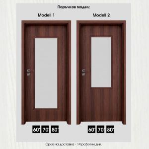 Немска интериорна врата GRADDE